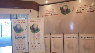 The Regional Conference Of Surveying & Development